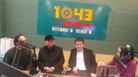 苏酒集团<洋河股份〉全国酒文化藏家西北高峰论坛 总结