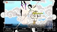 《游戏讲坛》日本妖怪起源 上
