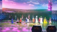 【雨乐教育】我要登场—2019春节晚会文体娱乐频道