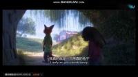 我在狐狸和兔子也能很甜截取了一段小视频