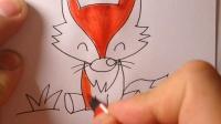 简笔画.可爱的小狐狸