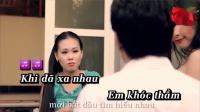 你可曾知道 Anh Biết Không (Karaoke)  演唱 刘映鸾  Lưu Ánh Loan