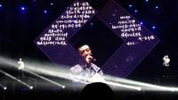 20181201X玖演唱会 年少有为 谷嘉诚 郭子凡