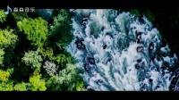 印加黎明《CasadelosEspiritus》摄人灵魂的空灵笛音,令人着迷!