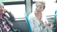 陈翔六点半:小偷公交车上偷东西,不料全车人都是亲戚!