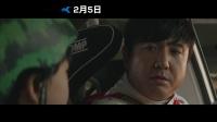 """IMAX《飞驰人生》30s预告:沈腾化身""""飙车灭爸"""",秀炫酷车技"""