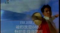1998年CCTV3广告片段