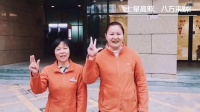 ISS中国荔枝苑项目-2019年新春祝福视频