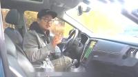李老鼠说车:荣威RX5这个功能吊打同级别对手