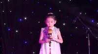 27 张韵薇 葫芦丝独奏《知道不知道》星耀杯2018年12月校园英才艺术节-广东