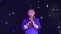 30 梁有康 葫芦丝独奏《月光下的凤尾竹》星耀杯2018年12月校园英才艺术节-广东
