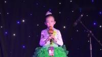 34 苏彦童 葫芦丝独奏《神话》星耀杯2018年12月校园英才艺术节-广东