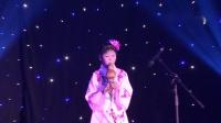 33 周子琪 葫芦丝独奏《美人吟》星耀杯2018年12月校园英才艺术节-广东