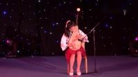 49 张舒雯 琵琶独奏《送我一支玫瑰花》星耀杯2018年12月星动五洲校园英才艺术节-广东