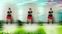 莲芳姐广场舞《嘴巴嘟嘟》原创优美舞蹈32步