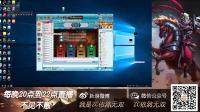 【ZC依然无双】2019年1月22日直播回顾(马云禄华雄孙策张飞)