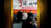 鄂黄州自协19迎春年会