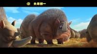 《熊出没·原始时代》首映嗨翻全场 获赞最惊喜动画大片
