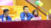湛江市税务局2019年趣味运动会