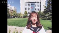 江苏省泰州中学2019届高考百日冲刺加油视频
