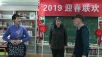 快乐读者合唱团2019年新春联欢会4