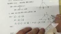 高考数学复习平面向量之向量三点共线挑系数神奇应用