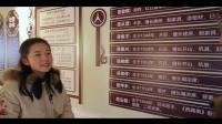 楠林酒店 村历史馆