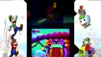 【雪激凌解说】3DS马里奥与路易RPG3DX EP3:库巴重拳与查克路