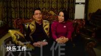 重庆市九龙坡区人民医院2019新春联欢《家.院》