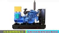 120KW玉柴柴油发电机组技术参数   国产柴油发电机组怎么样