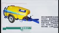 果哈哈风送式果园喷雾机