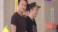 陈赫化身裁判服务兄弟团,邓超卖弄琴技,却遭鹿晗打脸真是太扎心了