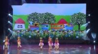 132 少儿舞蹈《坐火车的小老鼠》星耀杯2018星动五洲校园英才艺术节-汕头分赛场