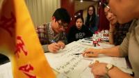 中国银行杭州市滨江支行赢在执行培训视频