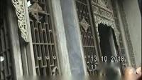 蓟州快乐营山西陕西八日游第十五集:山西王家大院