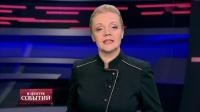В центре событий с Анной Прохоровой, ТВЦ [2019.01.25]