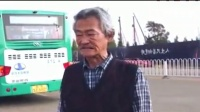 陈翔六点半:公交车上打劫,要求没实现,还挨顿狂扁