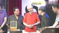 马志明现场表演太平歌词《秦琼观阵》 不愧是马三立的儿子