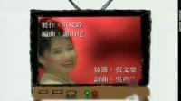 李小珍 - 彩云飞 - 潮语歌曲