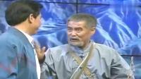 经典小品回顾:1996年《三鞭子》,表演:赵本山