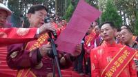 纪念杨时公诞辰965周年祭祀活动-3