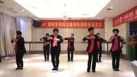 藏族舞《蓝色天梦》樟树市艳阳天健身队迎新春联欢会 2019年1月27日