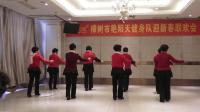 舞蹈《爱在草原》樟树市艳阳天健身队迎新春联欢会 2019年1月27日