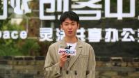 澳中文旅创客中心-上海纪实频道