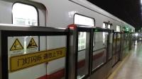 上海地铁1号线136号车莘庄站折返(第2部)