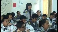 高中物理《功》优秀教学视频-特级教师黄斯敏