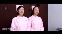 逊克县涵溢口腔门诊 【浪漫V印象】影视录制