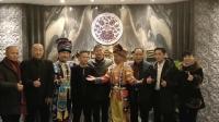 超神艺联团队预祝中华国礼春晚圆满成功