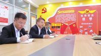 东岳公司党建宣传