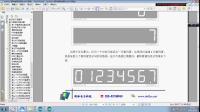 德飞莱arduino教学视频第15集 4位数码管上篇